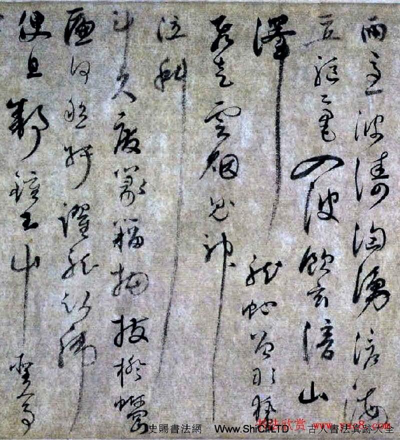 陸居仁書法手卷《苕之水詩》