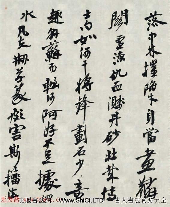 沙孟海書法《魏稼孫論印詩》