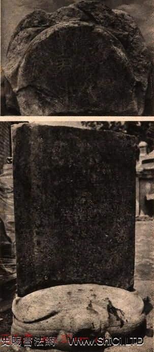 東漢隸書《王舍人碑》拓本兩種(共20張圖片)