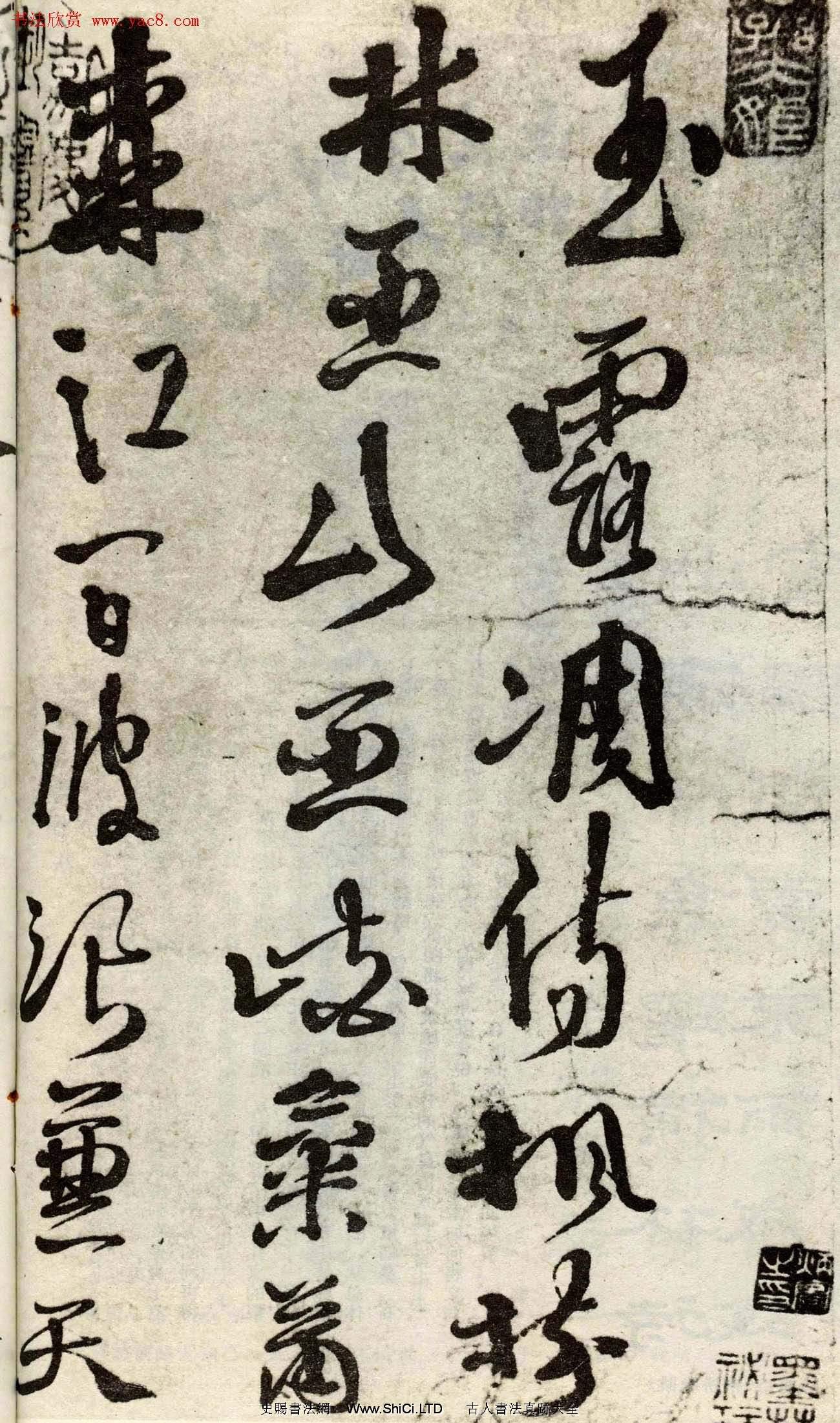 徐渭行草書杜甫《秋興八首》冊頁(共22張圖片)