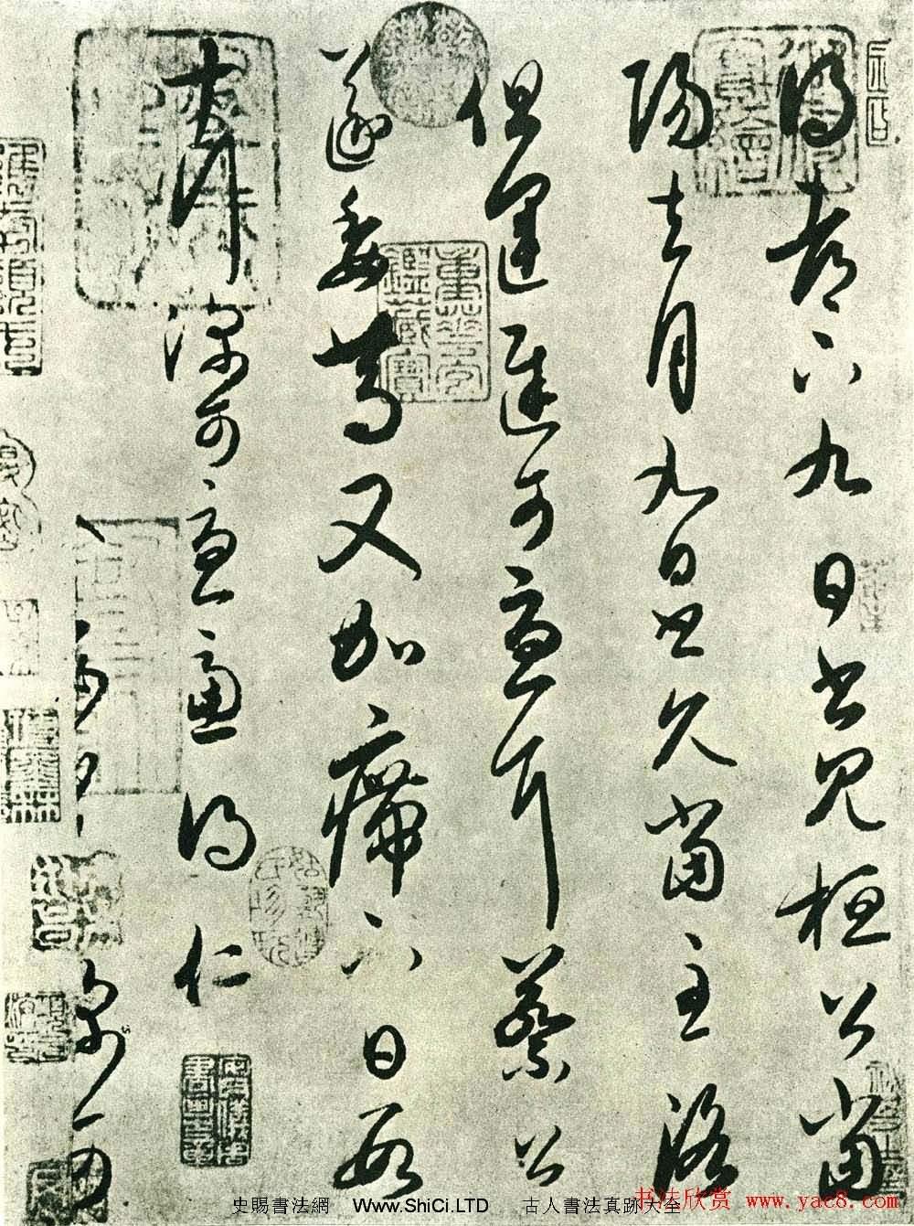 王羲之行草書法《七月都下帖》