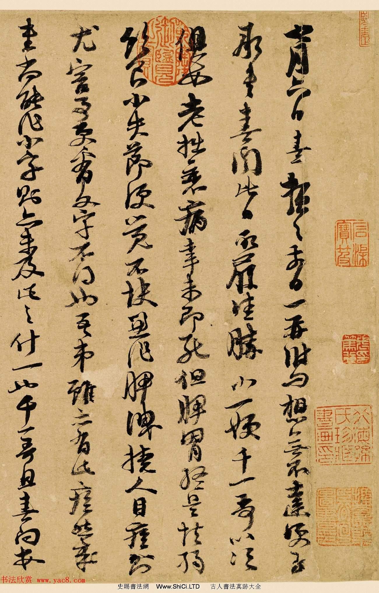 朱熹行書翰文稿書法墨跡真跡欣賞(共10張圖片)