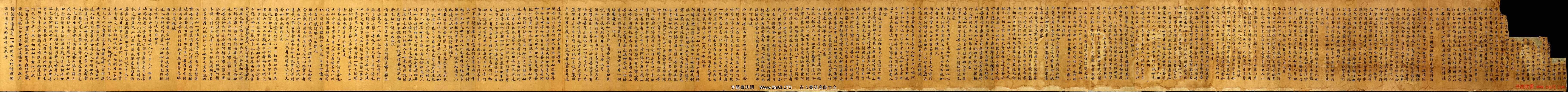 唐楷書《金剛般若波羅蜜經》(全圖)(共24張圖片)