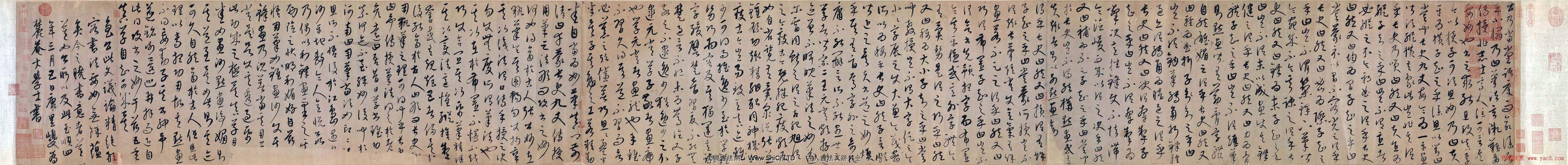 元代康裡峱峱草書《張旭筆法卷》(共18張圖片)