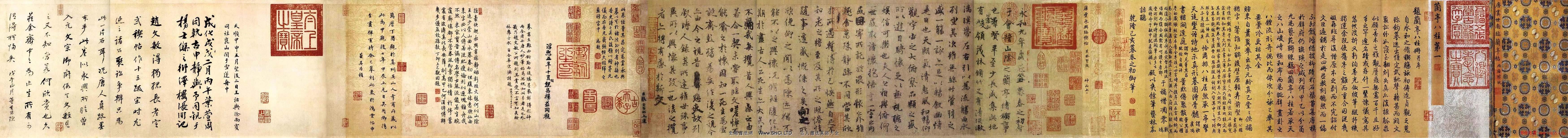 唐代虞世南書法字帖《虞摹蘭亭序》長卷(共17張圖片)