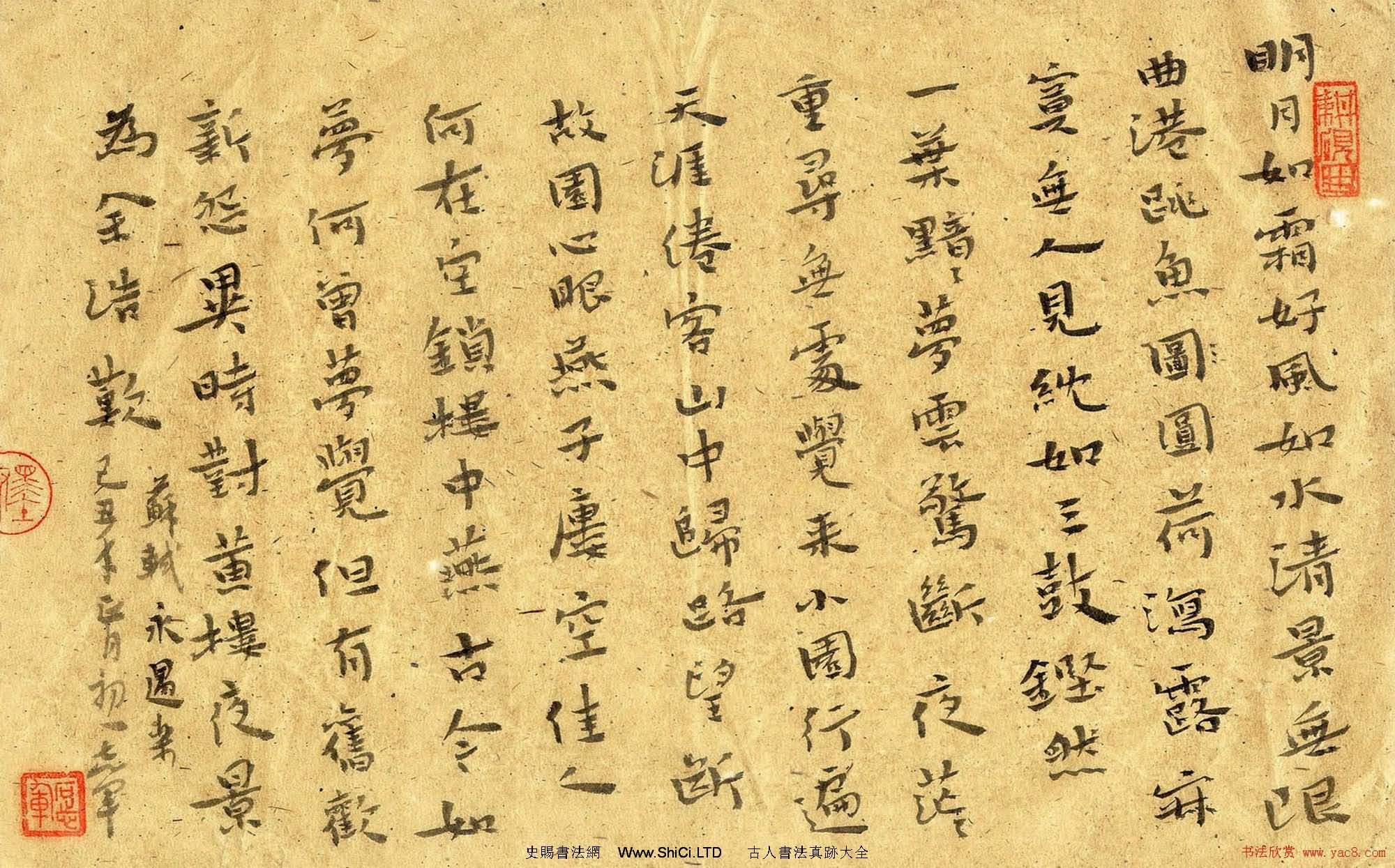 石志軍軟硬筆書法作品