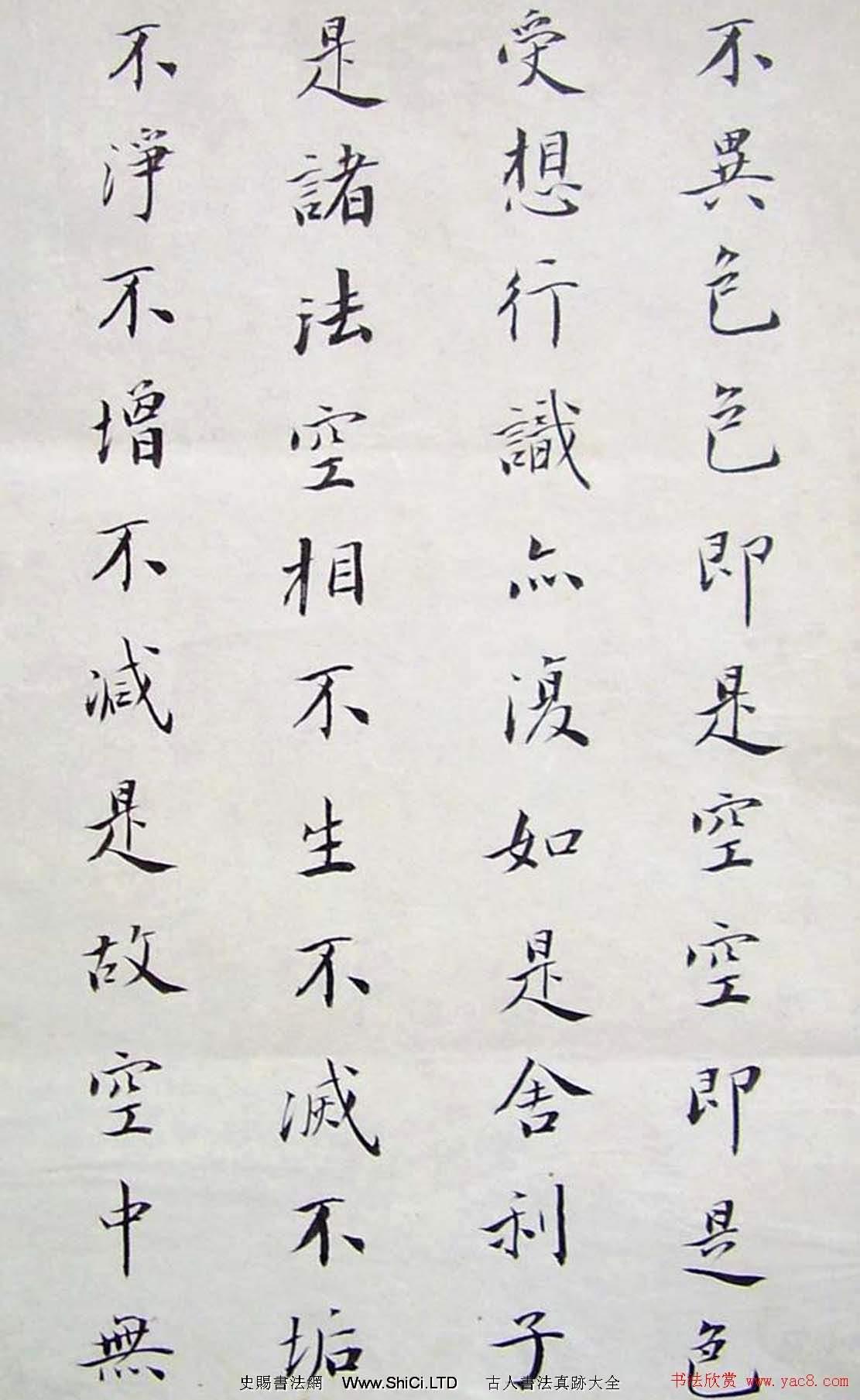 蔣松華書法《楷書心經》圖片7P
