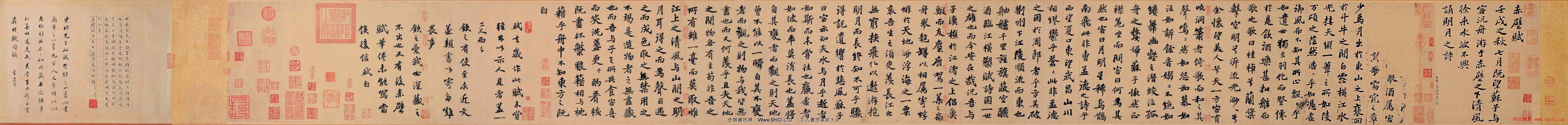 蘇軾書法長卷真跡欣賞《前赤壁賦》(共20張圖片)