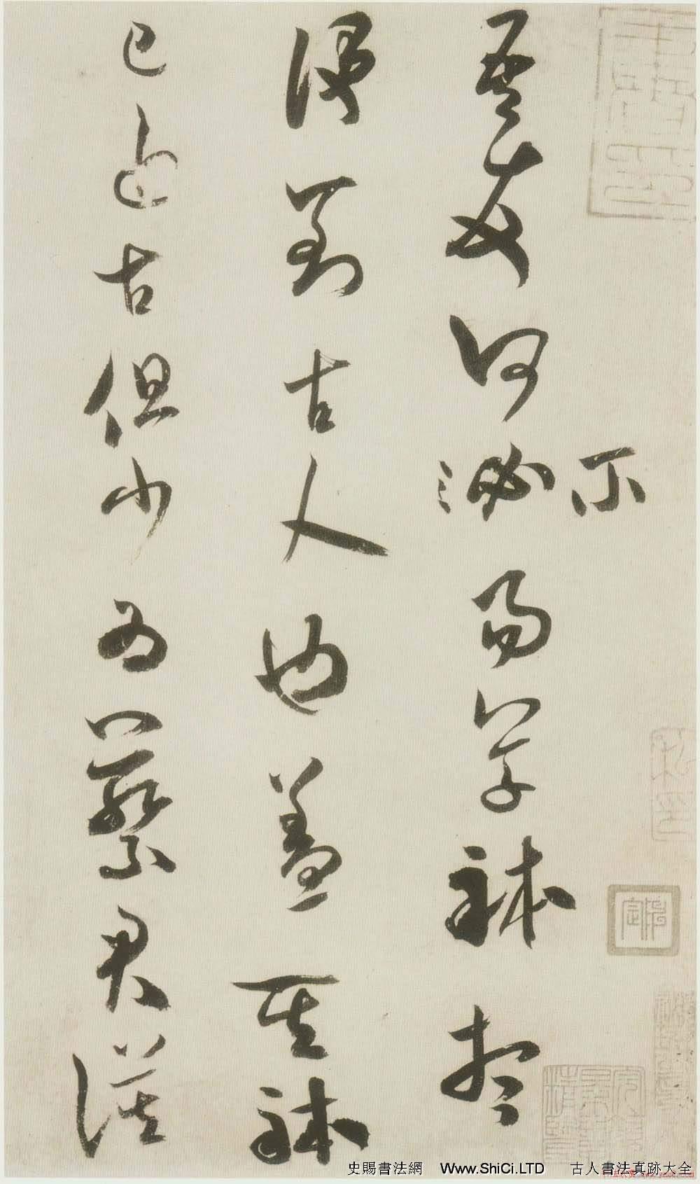 米芾草書《吾友帖》藝術賞析(大圖)(共4張圖片)