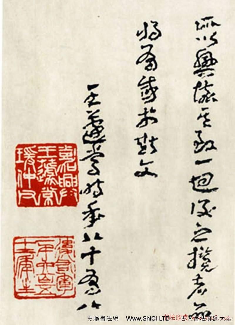 王蘧常書法欣賞《章草蘭亭序》