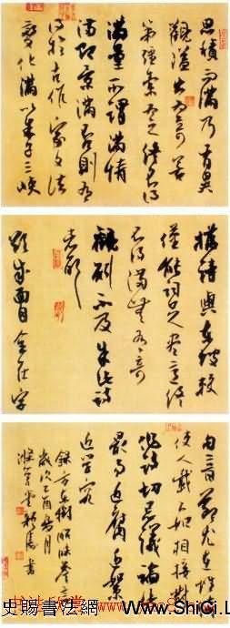 劉顏濤書法作品欣賞