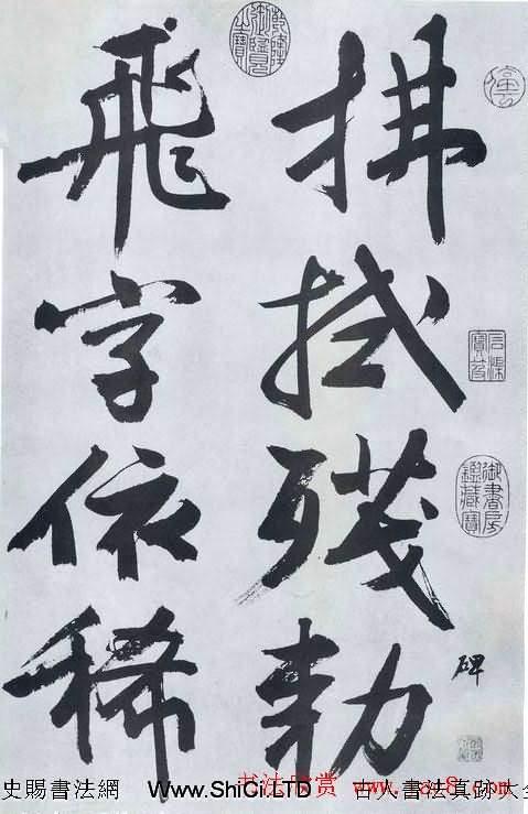 文征明書法作品真跡《滿江紅》碑(共14張圖片)