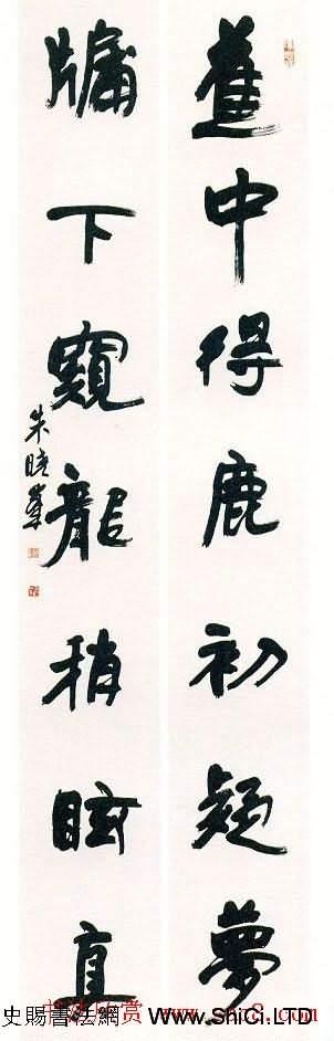 第六屆全浙書法大展獲獎作品真跡(共27張圖片)