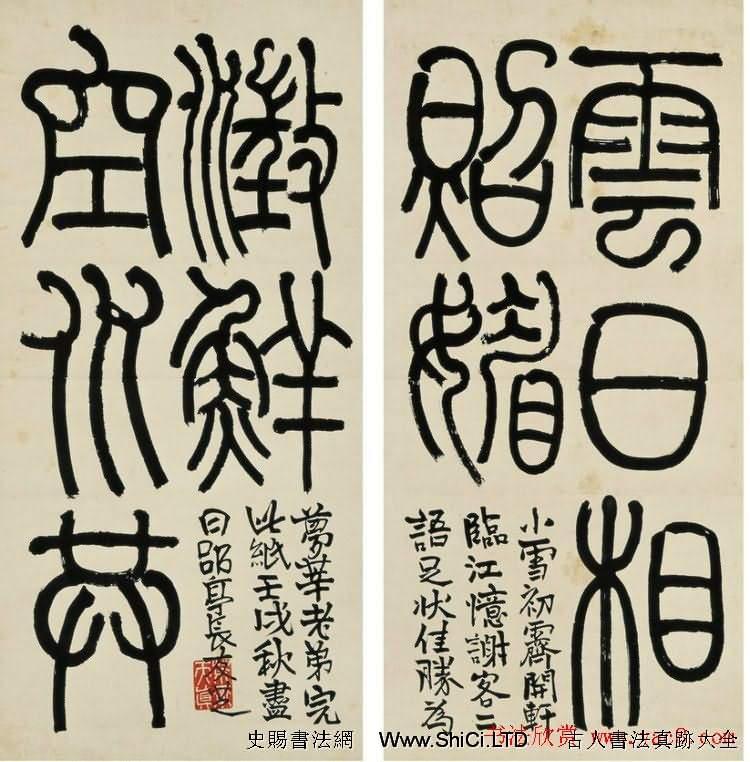 清代書法家莫友芝篆書作品真跡欣賞(共20張圖片)