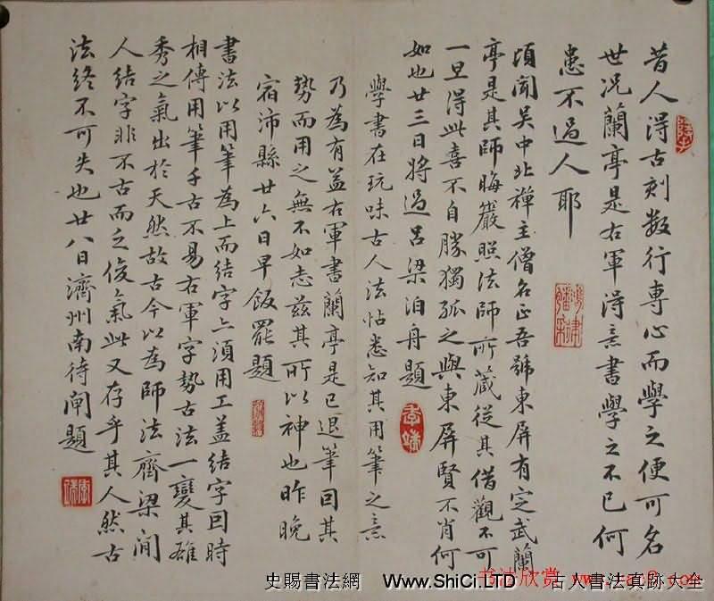 清狀元張建勳書法手跡真跡欣賞(共4張圖片)