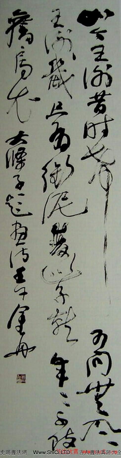 江蘇金丹書法作品欣賞