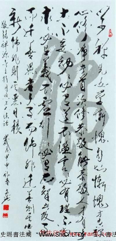 佛字書法作品真跡大全(第四輯)(共34張圖片)
