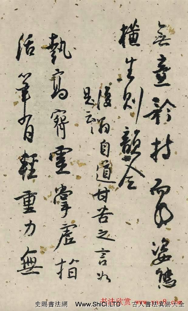 白蕉行草書法長卷《蘭題雜存》