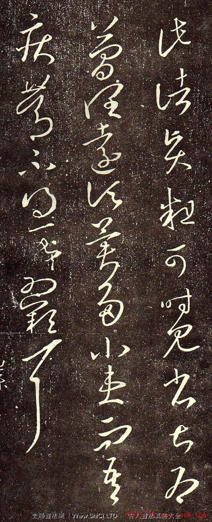 王羲之草書真跡欣賞《此諸賢帖》(共5張圖片)
