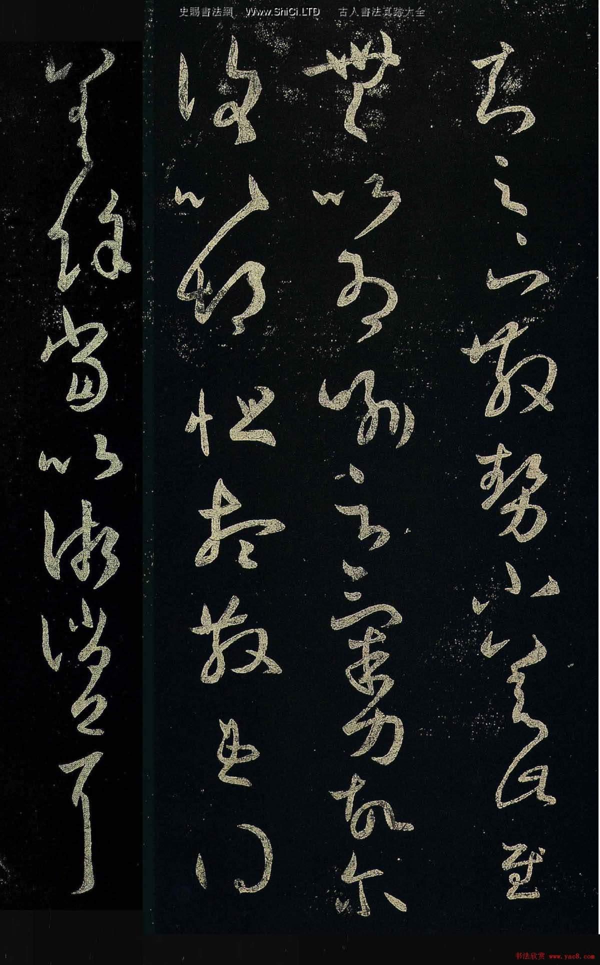 王羲之草書真跡欣賞《散勢帖》(共3張圖片)