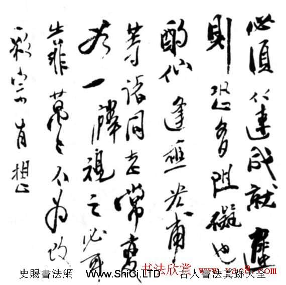 辛亥革命名家墨跡展
