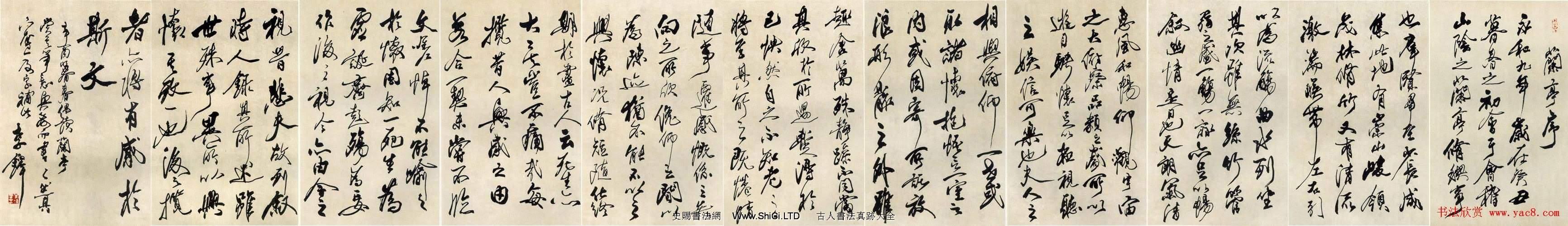 李鐸臨蘭亭序書法作品真跡欣賞(共12張圖片)