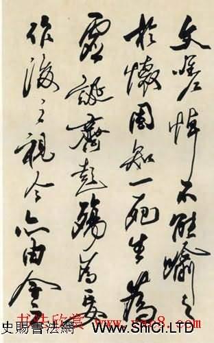 李鐸臨蘭亭序書法作品欣賞
