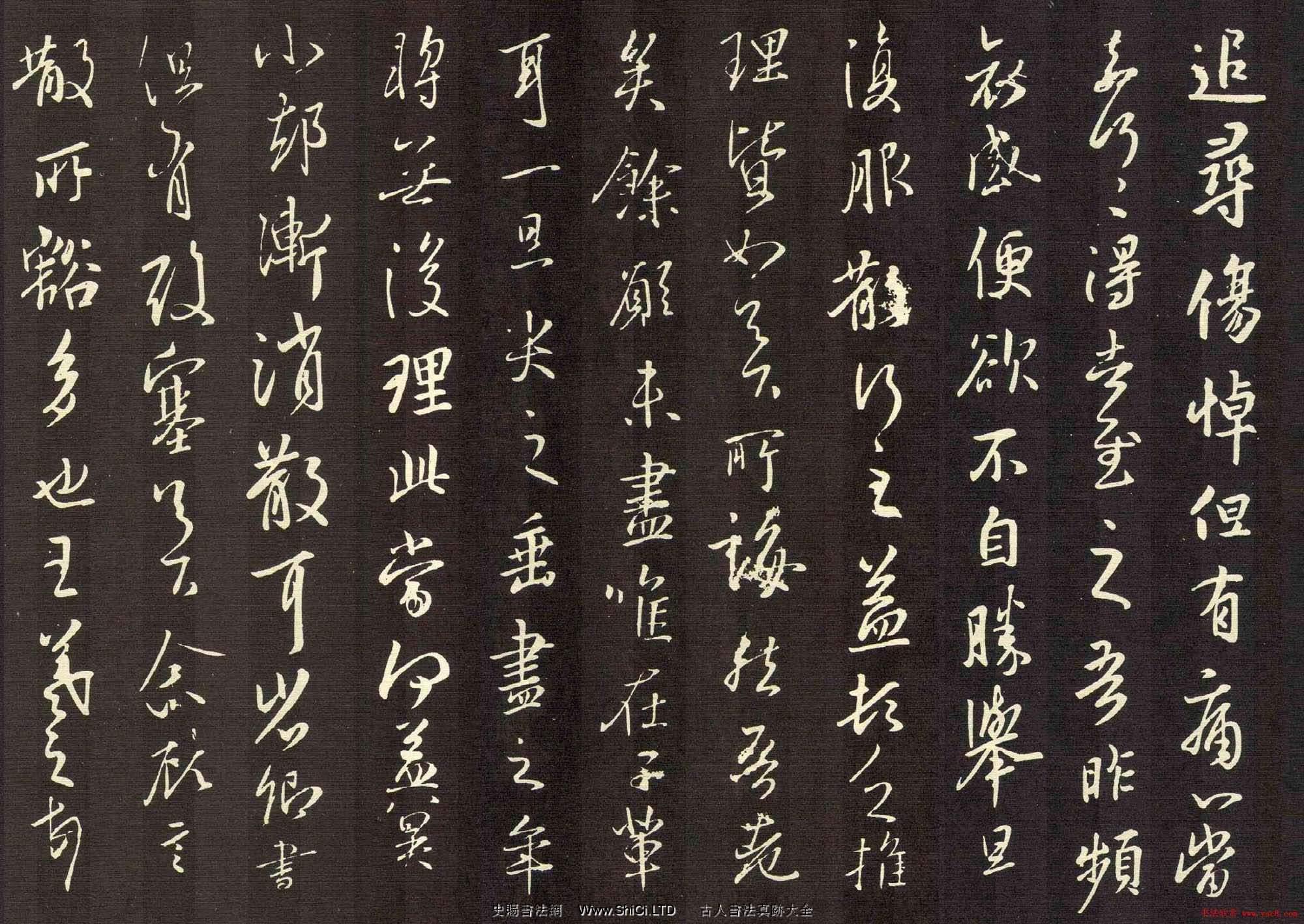 王羲之行草書法字帖《追尋帖》四種大圖(共4張圖片)