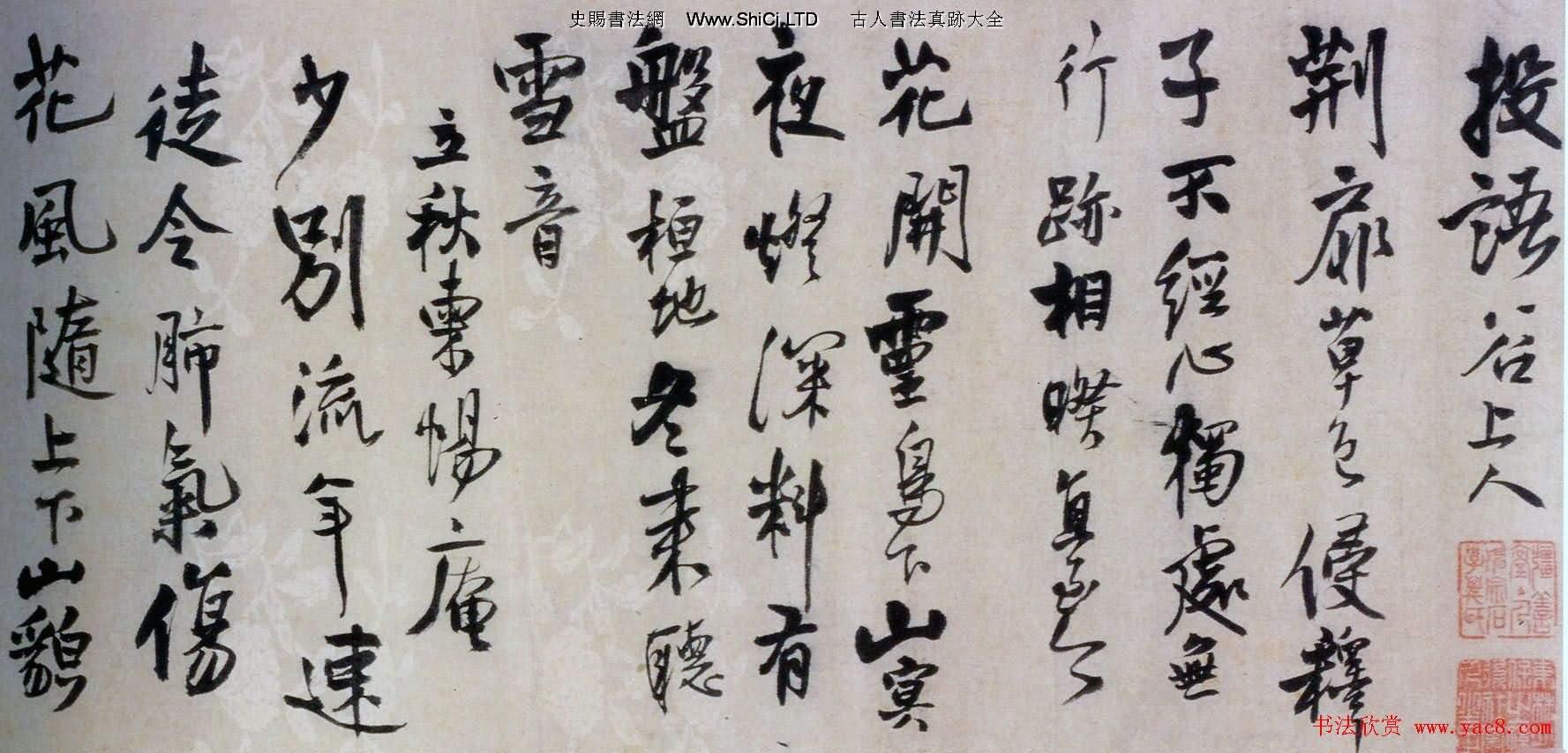 王鐸行書詩卷真跡欣賞《投語谷上人》(共4張圖片)