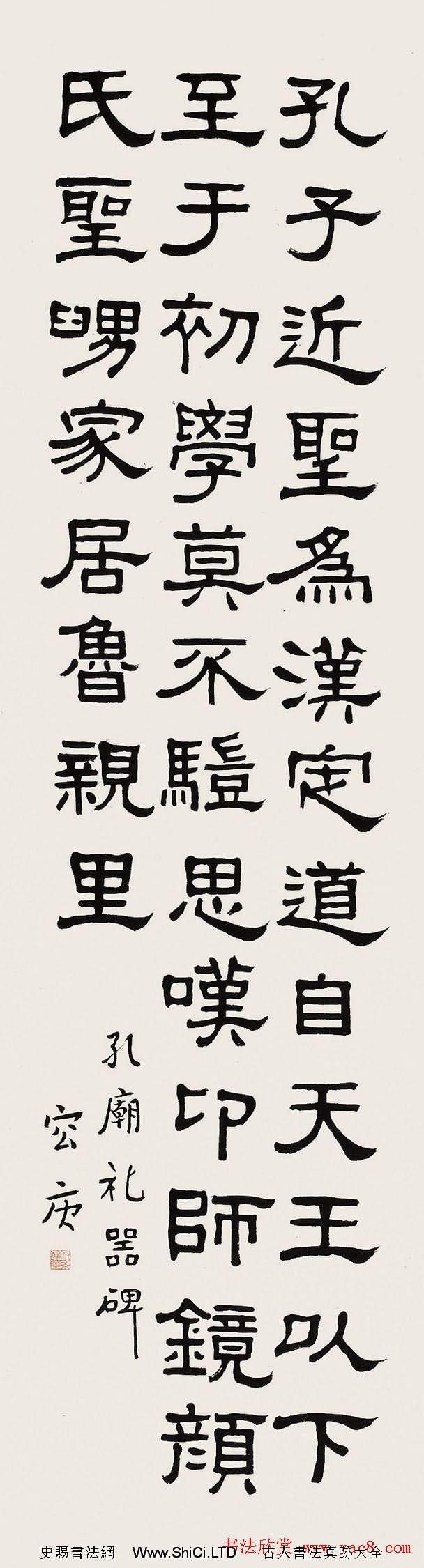 金文專家容庚書法作品欣賞