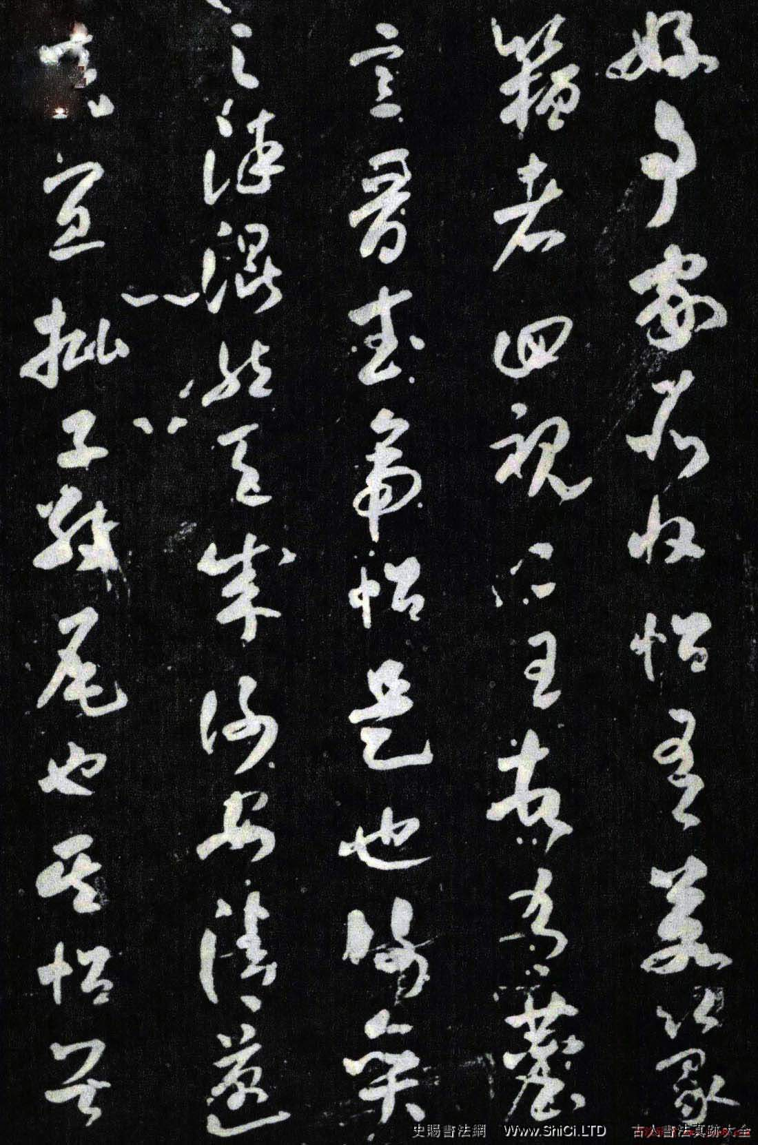米芾草書作品真跡欣賞《好事家帖》(共6張圖片)