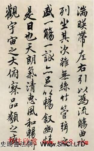 王冬齡書法作品欣賞臨《蘭亭序》