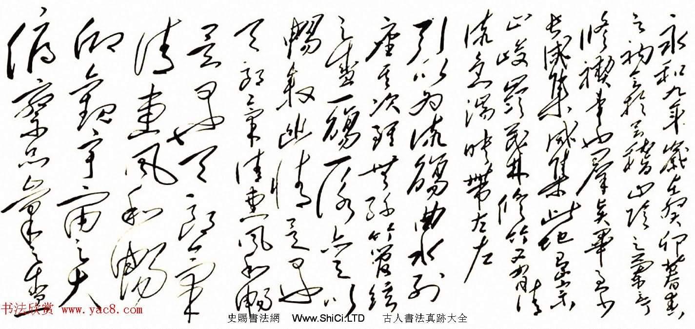 毛澤東草書作品真跡欣賞《蘭亭序》兩種(共12張圖片)