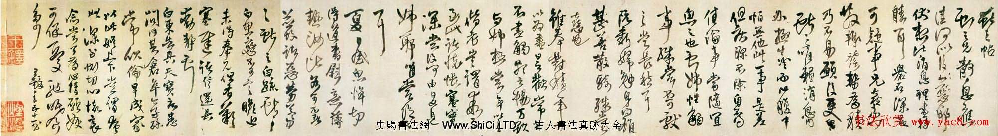 王鐸書法賞析字帖《草書臨閣帖卷》(共12張圖片)