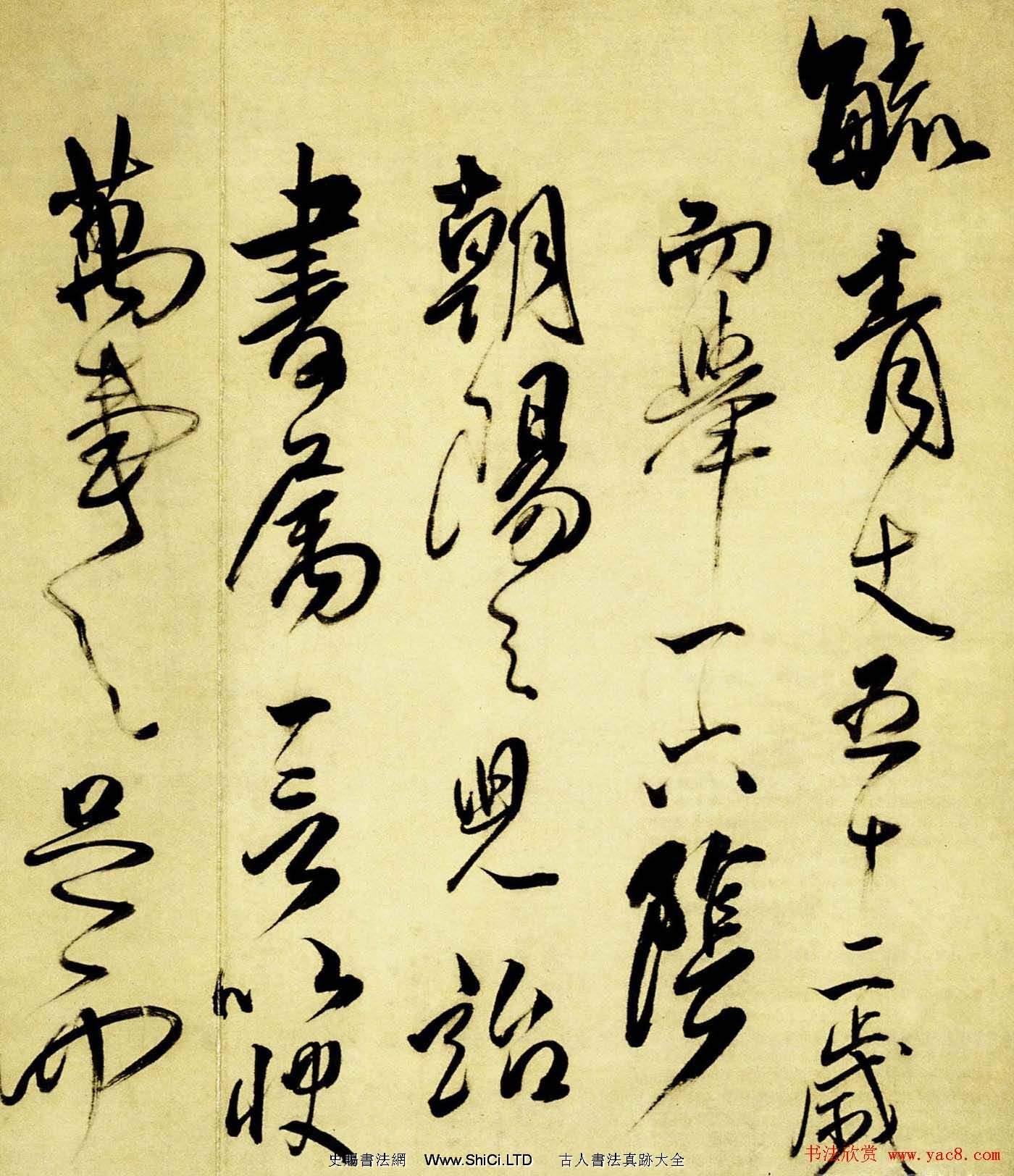 傅山行草書作品真跡《五言古詩卷》(共16張圖片)