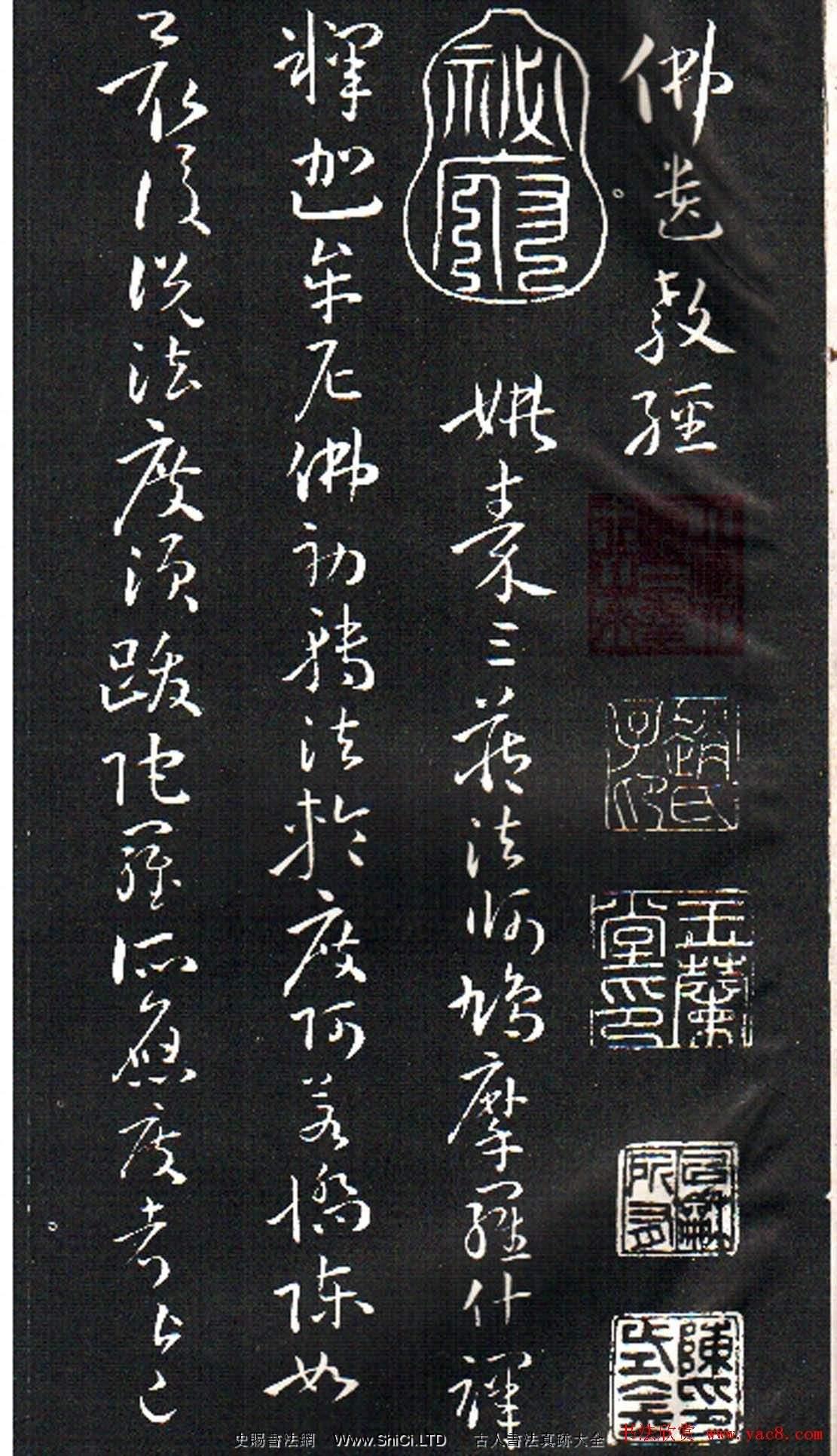 孫過庭草書真跡欣賞《佛遺教經》(共39張圖片)
