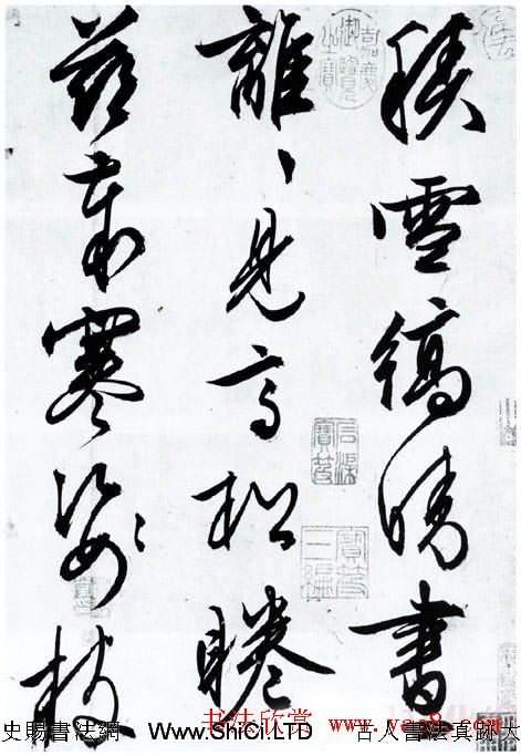 文徵明行草書作品真跡欣賞《雪詩卷》(共24張圖片)