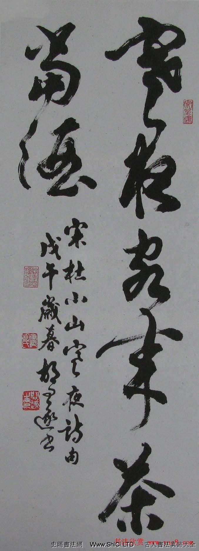 胡問遂書法作品網絡展示專輯