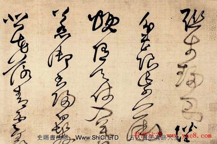 王鐸草書作品真跡欣賞《唐人詩九首》(共17張圖片)