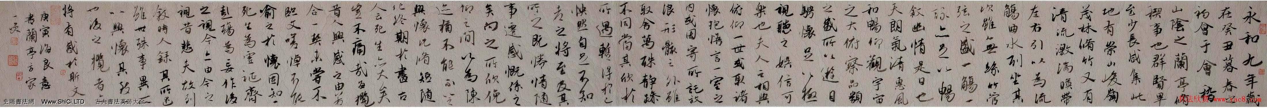 陳海良書法作品真跡欣賞《蘭亭序》(共7張圖片)