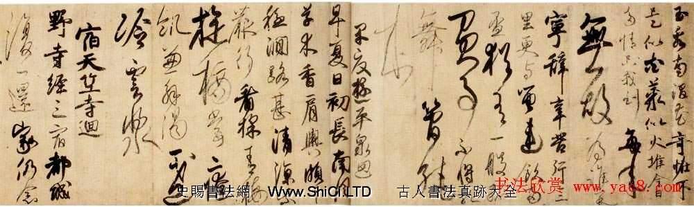 小野道風書法賞析字帖《玉泉帖》(共12張圖片)