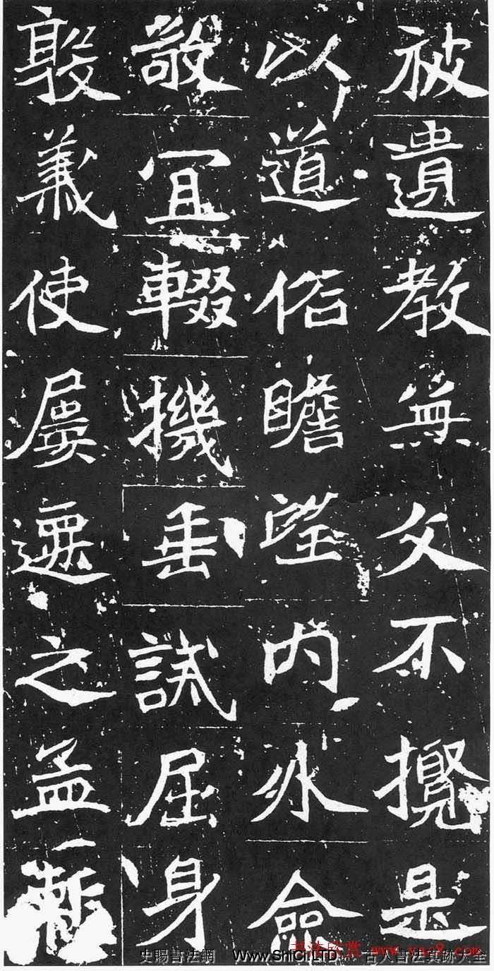 北魏正書精品《石婉墓誌》