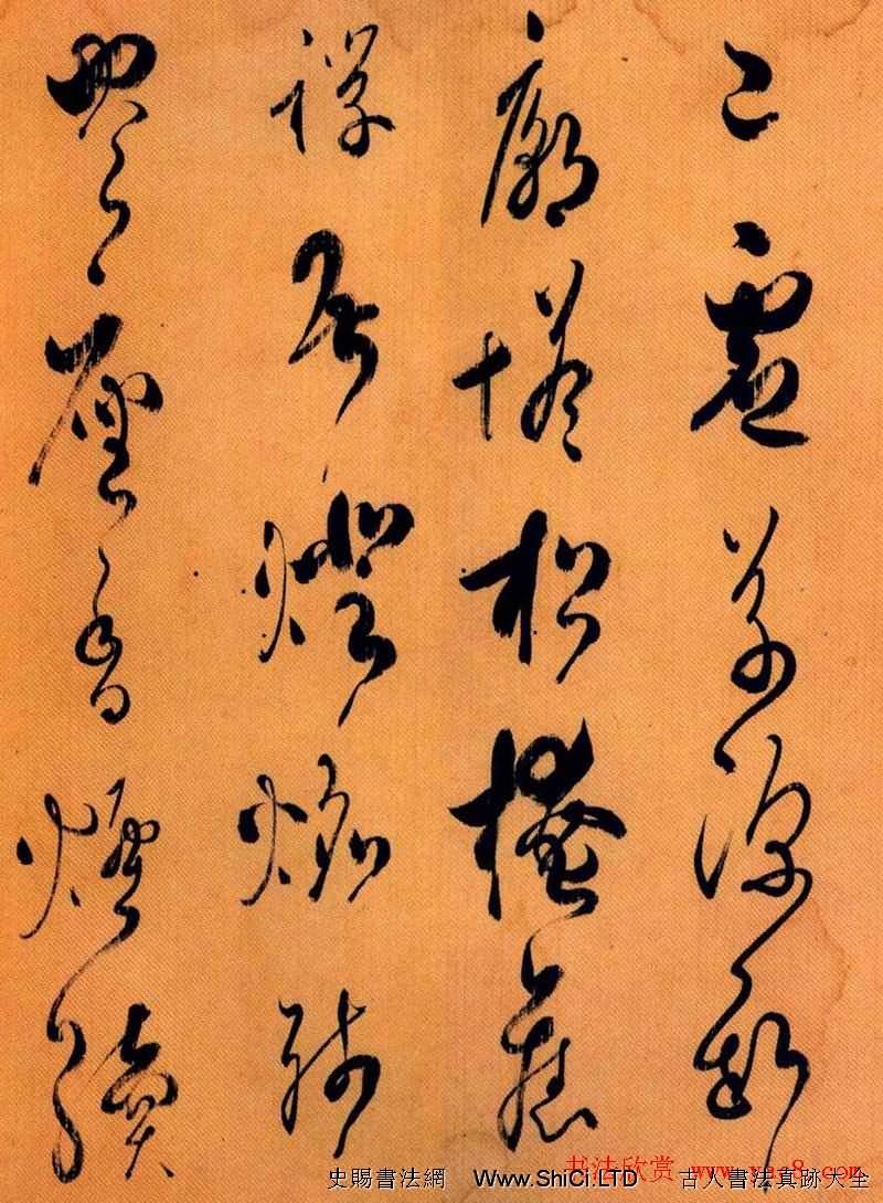 日本嵯峨天皇書法《哭澄上人詩》