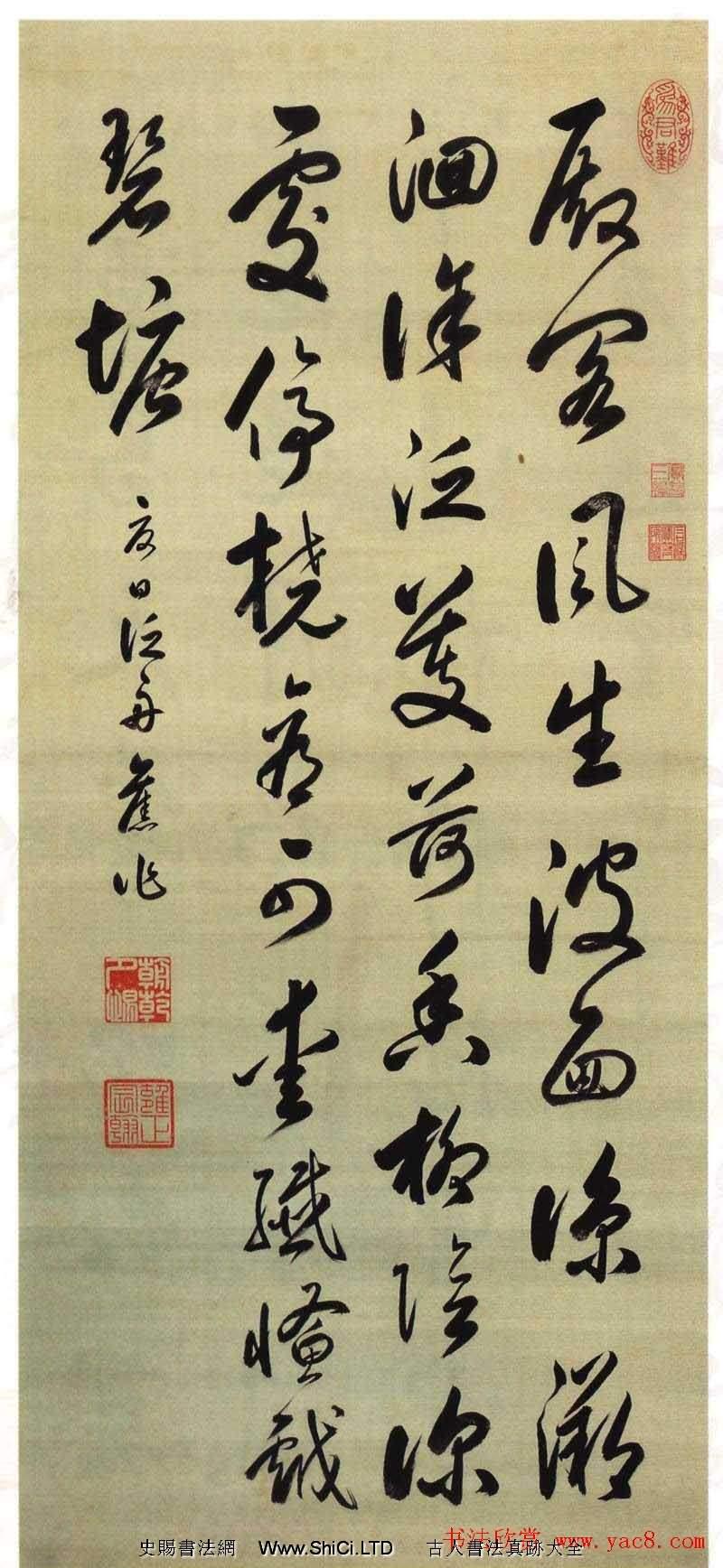 清世宗雍正皇帝書法墨跡真跡欣賞(共27張圖片)