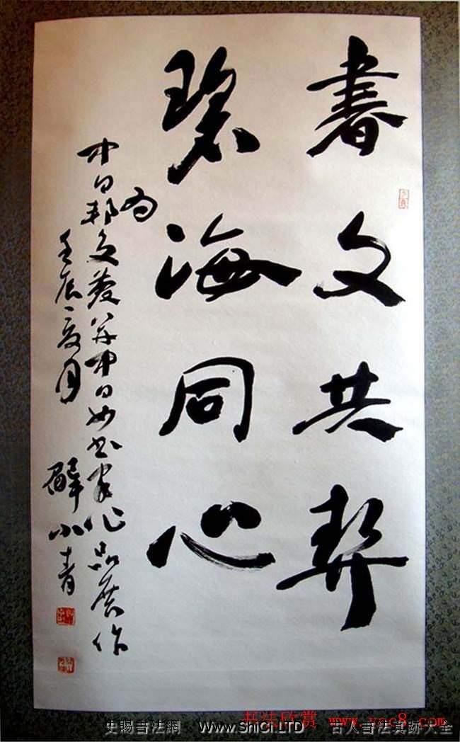 《中日知名女書家作品真跡邀請展》展品欣賞(共10張圖片)
