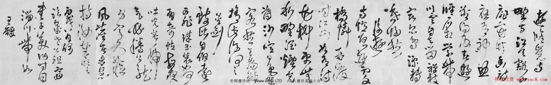 王鐸草書書法長卷字帖《游修覺寺》(共7張圖片)
