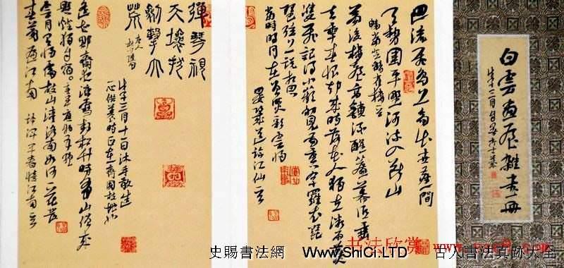 典雅書法冊頁小品真跡欣賞(共34張圖片)