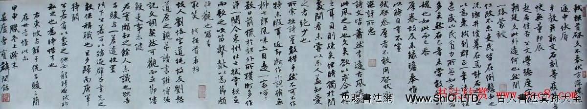 曹寶麟行書《東坡與鮮於樞手札》(共6張圖片)