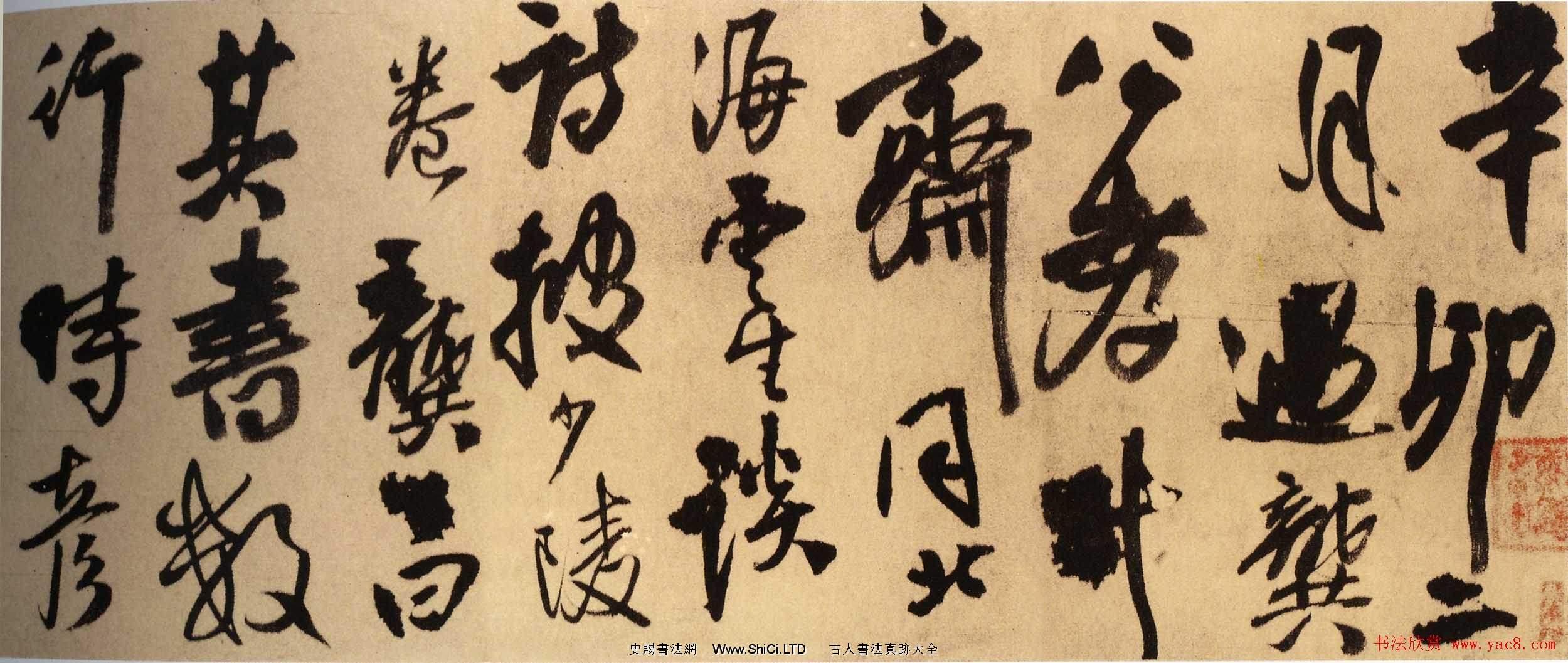 王鐸行書作品真跡橫捲《奉龔孝升書》(共4張圖片)