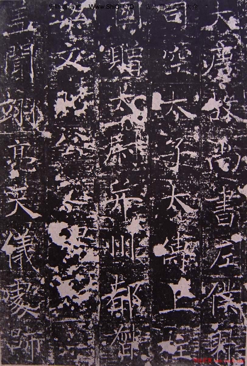 唐代正書碑刻褚遂良《房梁公碑》(共32張圖片)
